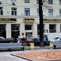 Москва :: Ольга Кривых