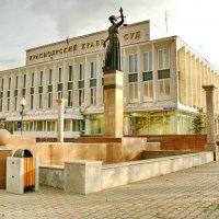 Красноярский краевой суд. :: Анатолий Борисов