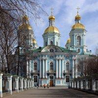 Никольский Морской собор :: Светлана Дмитриева