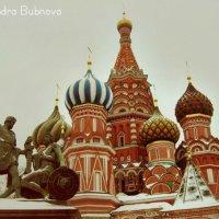 Москва :: Александра Бубнова