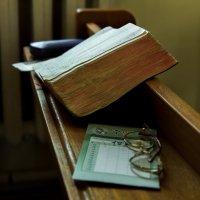 Библия.Перед службой :: Ilona An