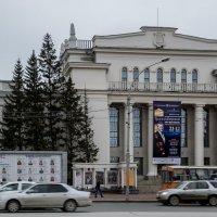 Дом Ленина (Новосибирск) :: Sergey Kuznetcov