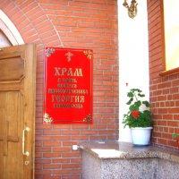 Храм Георгия Победоносца :: Сергей Кухаренко