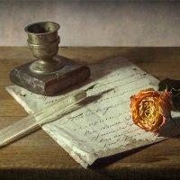 Письмо :: Evgeny Kornienko