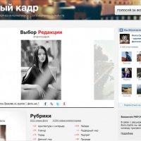 Ценный  кадр ) :: Ярослав Бетехтин   vk    группа -  ню  ( арт ню фотоклуб )