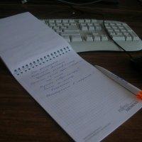 Моя декларация :: Антонина Максимчик