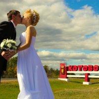 жених и невеста :: яна серенко