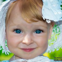 Дети :: Наталья Евстифеева