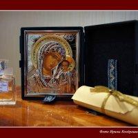 Благословение :: Ирина Кондрашина
