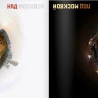 Над Москвой, под Москвой :: Artur Alekperov