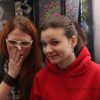 гости :: yasya krutova