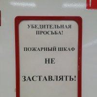А то его все заставляют, а он не хочет! :: Михаил Чумаков