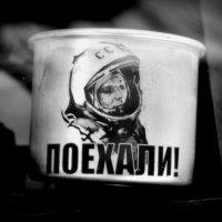Он сказал: :: Ирина Данилова