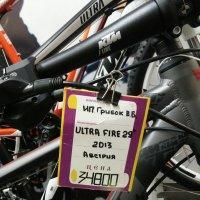 Все бы хорошо, но как-то фамилия хозяина напрягает... Посмотрю-ка я другие велосипеды! :: Михаил Чумаков