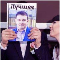 Pavel & Alexandra :: Андрей Пашко