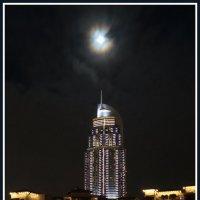 Под лунным светом :: Евгений Печенин