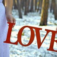 Pro Love :: Валерий Славников