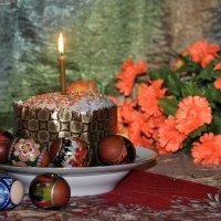 Со Светлым Христовым Воскресеньем! :: Валерий Викторович РОГАНОВ-АРЫССКИЙ