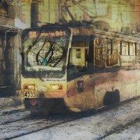 ..трамвай желаний... :: Галина Юняева