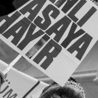 Владлен Василенко - Право на транс: меняя себя не изменив мир