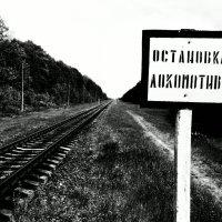 || :: Сергей Войнар