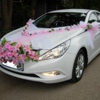 Достойный автомобиль для Вашего праздника жизни! :: Аренда для свадьбы Хендай