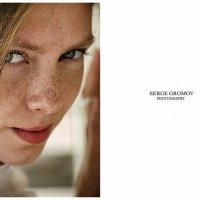 Floris :: Serge Gromov