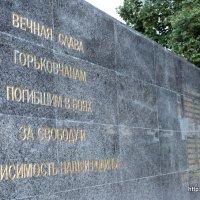 вечная память! :: Татьяна Гудименко