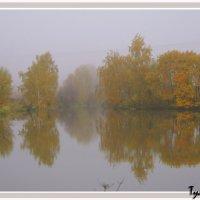 Туман :: Владимир Орлов