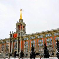Горсовет в Екатеринбурге. :: Михаил Столяров