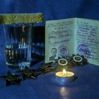 Память моей семьи... :: Екатерина Рябинина