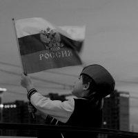 Вечная память и вечная радость победе.. :: Наталья Солженикина