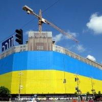 Самый большой флаг Украины :: Сергей Рубан