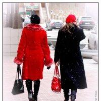 Настоящие подруги. Из цикла: Красное и Черное :: astrovol
