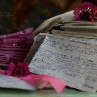 Время читать старые письма... :: Вера Шамраева