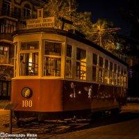 Старый трамвай :: Иван Синицарь