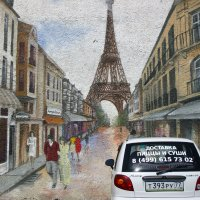 Я снова хочу в Париж :: Evgen Polyakov