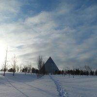 "Дворец мира и согласия (""Пирамида"") зимой :: Диана Одинцова"