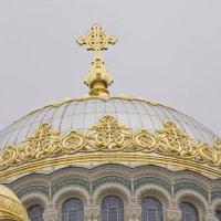 Купол Морского Собора :: Александр Рябчиков