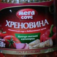 ХРЕНОВИНА... :: Владимир Павлов