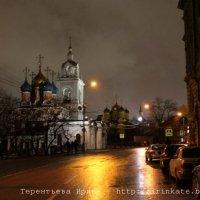 улица Варварка в Москве :: Ирина Терентьева