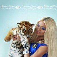 С тигренком :: Алена Захарова
