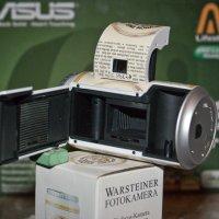 Нет, это фотокамера. :: Сергей Кириллович Виноградов
