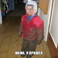 ОН ПРИШЁЛ :: Алексей -