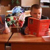 О вкусах не спорят уже во втором классе :: Вячеслав
