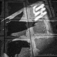 Underneath Your Toes :: Eva Langue