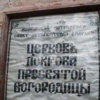 церковь :: Ленор Ленорова)))