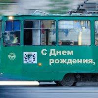 Трамвай :: Alexey Bogatkin