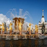 Символ дружбы народов :: Павел Myth Буканов