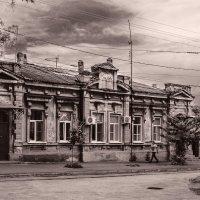 Улицы Таганрога. Ретро. :: Константин Бобинский